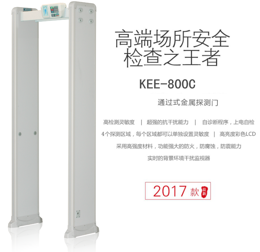 KEE-800C.png